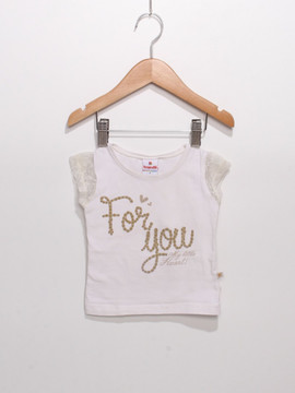 T- Shirt For You